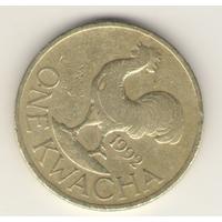 1 квача 1992 г.
