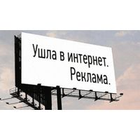 Курсовая по Маркетингу, тема Интернет-реклама