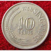 7511:  10 центов 1968 Сингапур