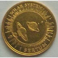 Бутан, 1 сертум 1995 Солнечная система. Отличный подарок !!! С р. без М.Ц.