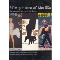 Film posters of the 50s 60s 70s серия 3 книги альбома на англ языке 1997 - 2000  3 по 128 стр