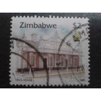 Зимбабве 1995 стандарт, архитектура