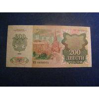 200 рублей 1992 г. СССР, ВБ советика  Ленин