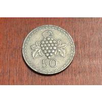 Кипр 50 милей 1970