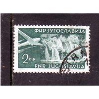 Югославия.Ми-645.Самолет. Плитвицкий водопад. Серия: Авиапочта.1951.