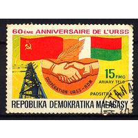 1982 Мадагаскар. 60 лет СССР