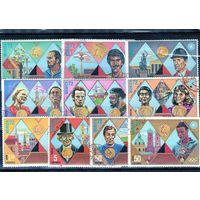 Гаити.Ми 1205-1214. Олимпийские игры.Мюнхен.Полная серия из 10 марок.1972.
