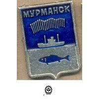 Мурманск. Батумская серия.