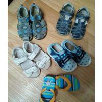 Обувь летняя 26 р-р