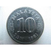 Малайзия 10 сенов 1981 г.