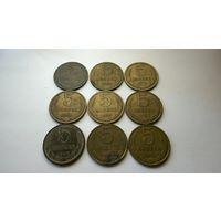 5 копеек 1961,1962,1979,1981,1986,1987,1988,1980,1991 (9 шт.)