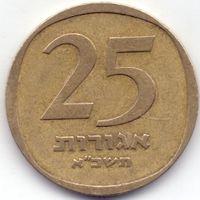 Израиль,  25 агорот 1961 года.
