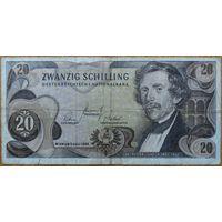 Австрия 20 шиллингов 1967г.