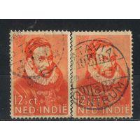 NL Колонии Нидерландская Индия 1933 400 летие Вильгельма I