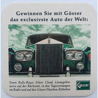 Подставка под пиво Gosser /Австрия/-4