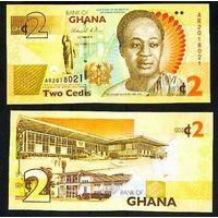 Гана - 2 Седи 2013 VF+ / XF  0876723   распродажа