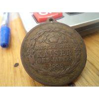 Медаль Три кайзера. Бронза. Германия, 1888 г.