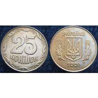 W: Украина 25 копеек 2009 (432)