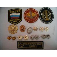Шевроны, нашивка, кокарды, эмблемы России.