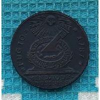 Настольная медаль США 1787 года. Союз штатов.