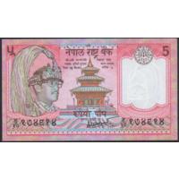 5 рупий  UNC