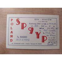 QSL-карточка из Польши, 1964 год.