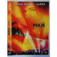 Jean Michel Jarre - Live Pekin, DVD9