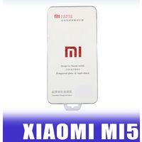 Xiaomi Mi5 защитное стекло оригинал
