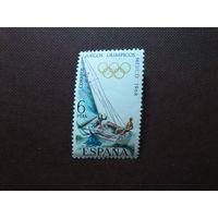 Испания 1968 г.Олимпийские игры, Мексика.