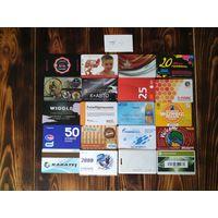 20 разных карт (дисконт,интернет,экспресс оплаты и др) лот 4