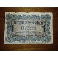 1 рубль 1916 Познань, немецкая оккупация