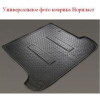 Коврик Norplast в багажник для Kia Cee'd (хетчбэк) с 2006 года