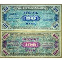 50-100 марок 1944г. Сов. оккупация