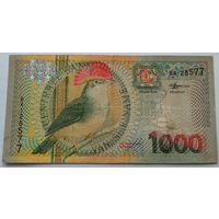 Суринам 1000 Гульденов 2000 VF 523