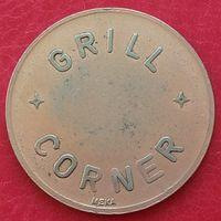 Токен GRILL CORNER (ДАНИЯ) для гриль - уголка