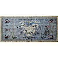 Филиппины 2 песо 1941 г. Р.S306