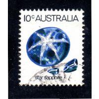Австралия.Ми-561. Star Sapphire. Серия: Морские животные и минералы. 1974.