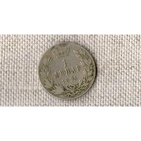 Сербия 1 динар 1925 ///(ON)