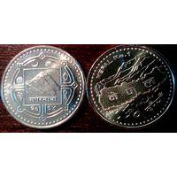 Непал. 1 рупия 2007 года.