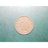 Чехословакия 50 геллеров 1963