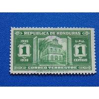 Гондурас 1938 г. Архитектура.