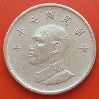 1 доллар 1981 ТАЙВАНЬ