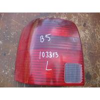 103313Щ VW Passat b5 фонарь левый универсал