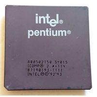 Pentium P54CS 150 sy015
