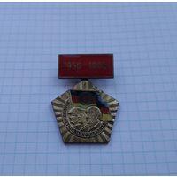 ГДР. 30-я годовщина Национальной народной армии