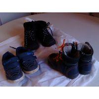 Продам ботинки размер 22. Черные ботиночки ЗАРА. Синие ботинки Котофей Кроссовки в подарок. Цена по 15 р.