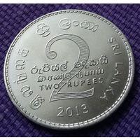 2 RUPEES 2013 года. Шри Ланка.