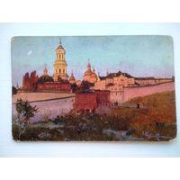 Царская Россия, открытка   - Лавра -
