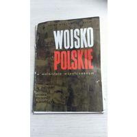 Открытки Войско Польское WOISKO POLSKIE
