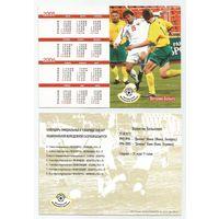 Виталий Булыга /Сборная Беларуси/ Календарик-карточка 2005г.